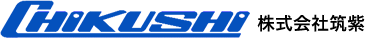 株式会社筑紫/プラント配管・サニタリー配管・ステンレス配管・食品配管・医薬配管等実績多数。